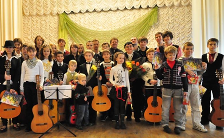уроки игры на гитаре киев